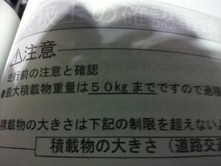 DSC_0576.JPG